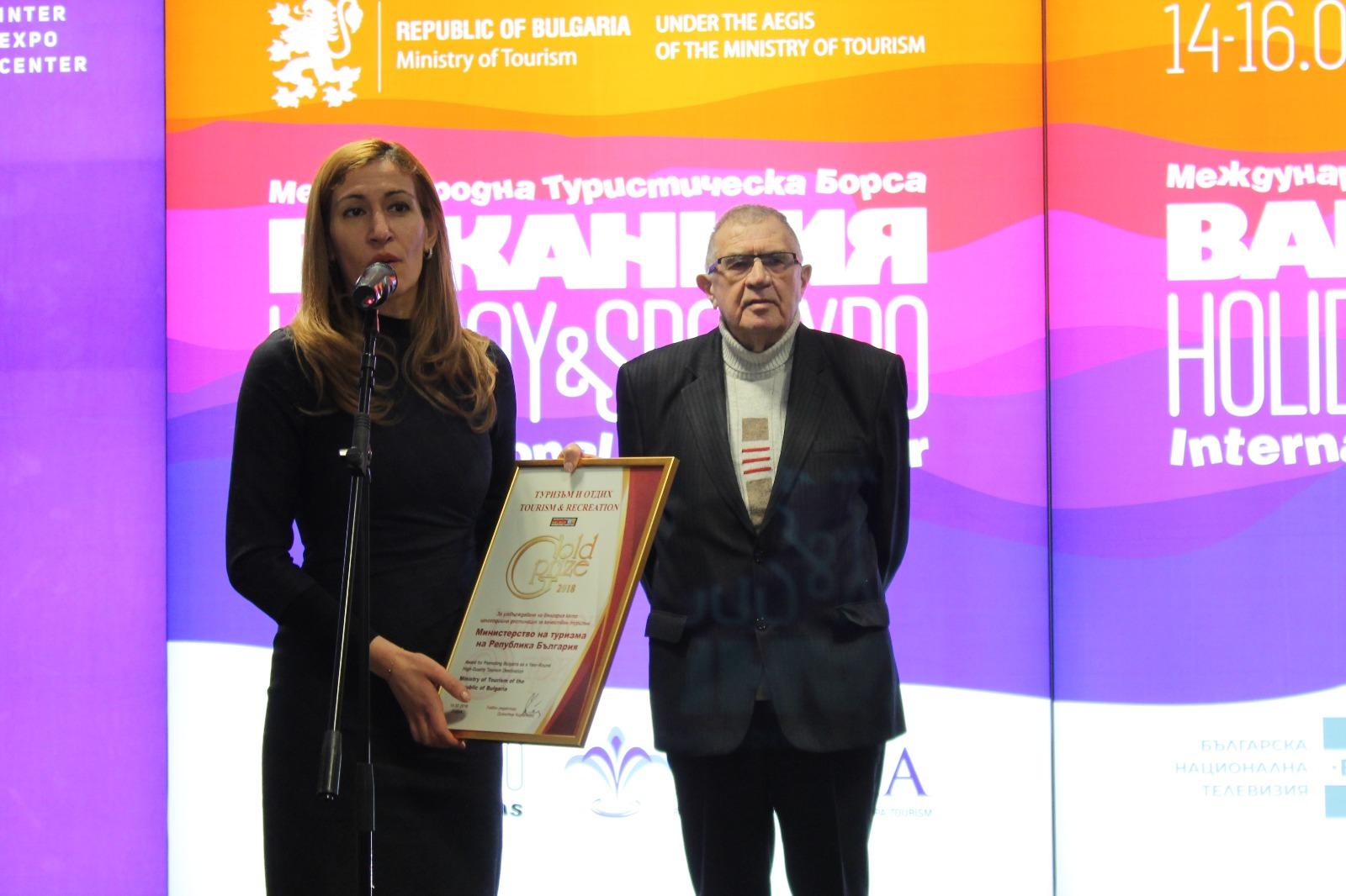 Министър Ангелкова получи Златен приз за утвърждаване на България като дестинация за качествен туризъм