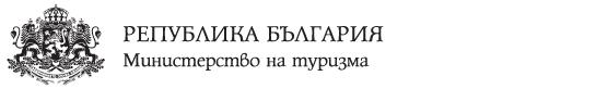 Начало