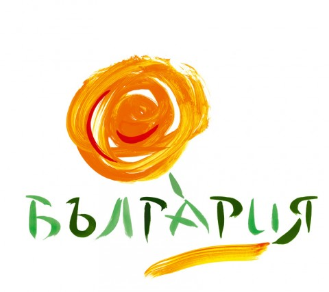 """Прекратяват се два проекта по Оперативна програма """"Регионално развитие"""" 2007-2013 г."""
