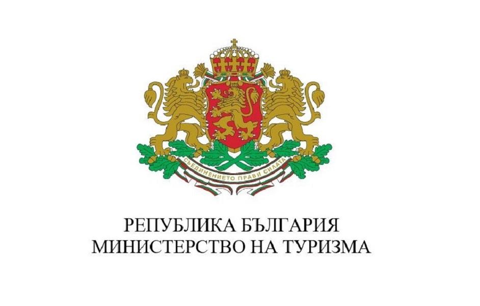 """0c0108f50e6 Документацията за отношенията с клиенти и за дейността на фирма """"Маги тур""""  ЕООД- Хасково ще бъде разгледана в Експертна комисия по регистрация на ..."""