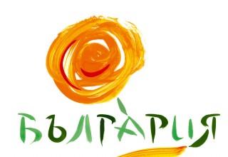 Културните ни институти в чужбина ще популяризират българския туризъм