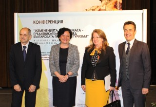 Georgi Kostov, Deputy Minister of Agriculture and Food, Ivelina Vasileva, Minister of Environment and Water, Irena Georgieva, Deputy Minister of Tourism and H.E. Ambassador of the Republic of France to Bulgaria, Xavier Lapeyre de Cabanes