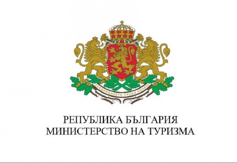 герб на РБ