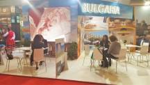 Информационният щанд на България на международното туристическо изложение IBTM '2015 в Барселона, Испания