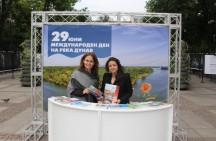 Министерството на туризма участва в отбелязването на Международния ден на река Дунав - 29 юни